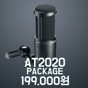 Audio Technica - AT2020 패키지[Audio Technica 공식판매점]