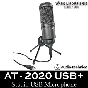 Audio Technica - AT2020 USB+ [Audio Technica 공식판매점]