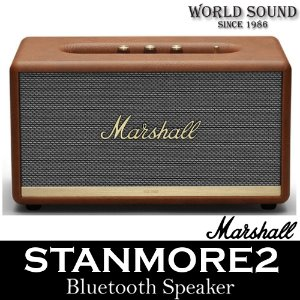 Marshall - STANMORE2 Brown Bluetooth Speaker