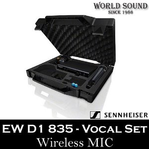 SENNHEISER - EW   D1  835 - Vocal Set 무선보컬마이크