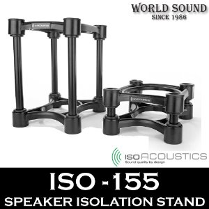 ISO ACOUSTICS - ISO-155 (Pair) [ISO ACOUSTICS 공식판매점]