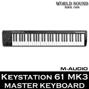 M-AUDIO - Keystation 61 mk3 마스터키보드