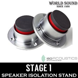 ISO ACOUSTICS -  STAGE1 (1 BOX = 4EA)