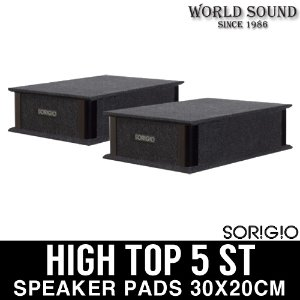 SORIGIO - Speaker Pads 3020 HIGH TOP5 ST 스틸 스피커 방진패드